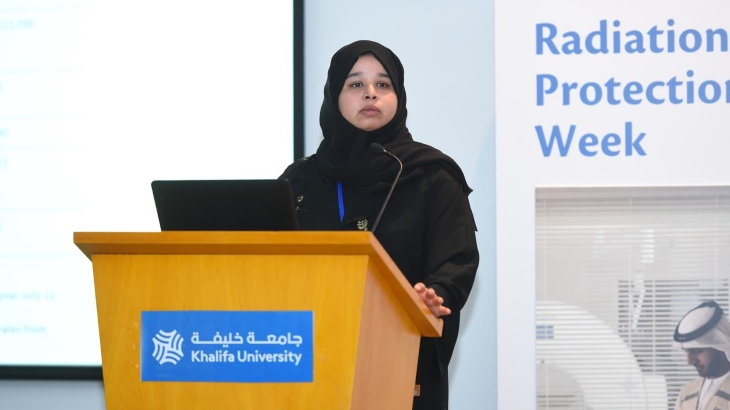 Report sets radiological baseline for UAE
