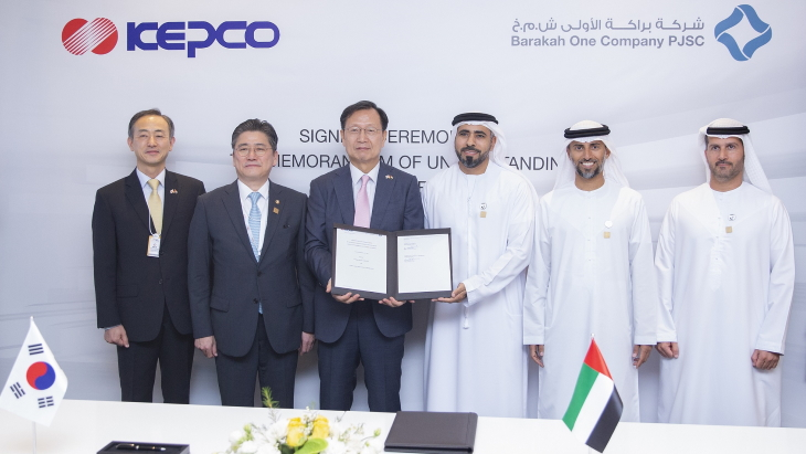 South Korea and UAE to collaborate on new nuclear opportunities
