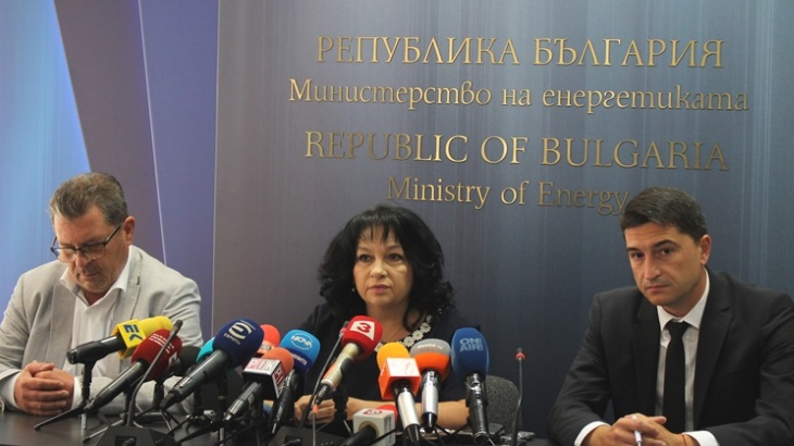 Bulgaria unveils wide interest in Belene project