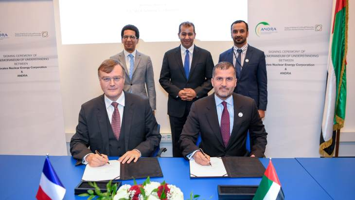 UAE seeks French expertise in waste management