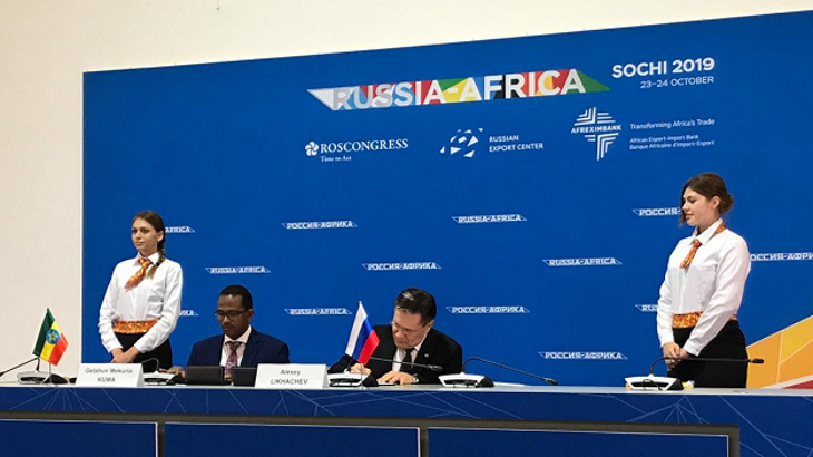 Ethiopia, Russia extend cooperation in nuclear energy