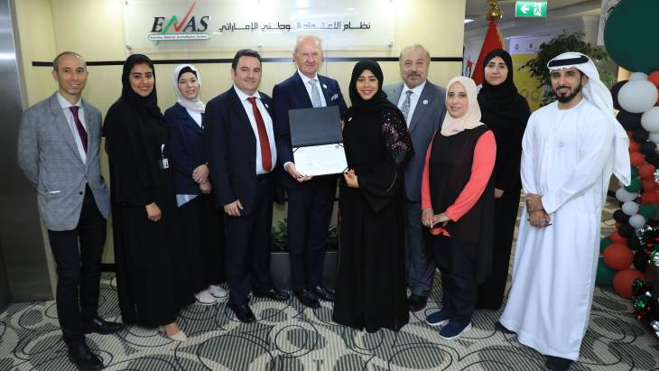 UAE laboratory meets international standard