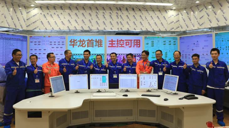 Fuqing 5 enters system commissioning phase