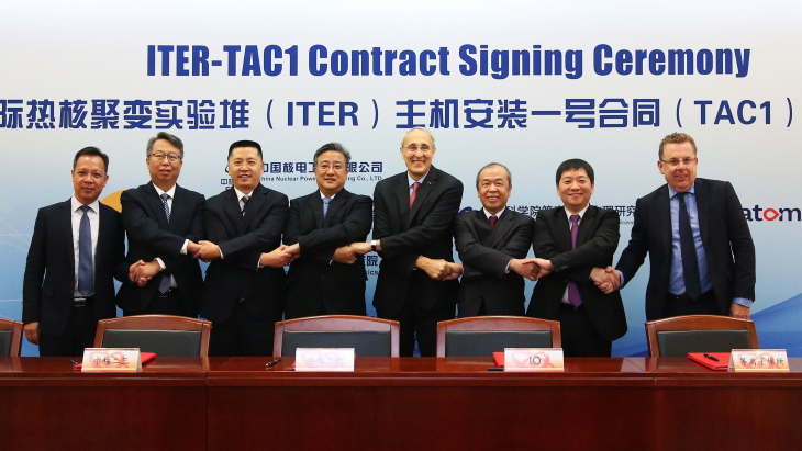 Chinese consortium signs ITER contract