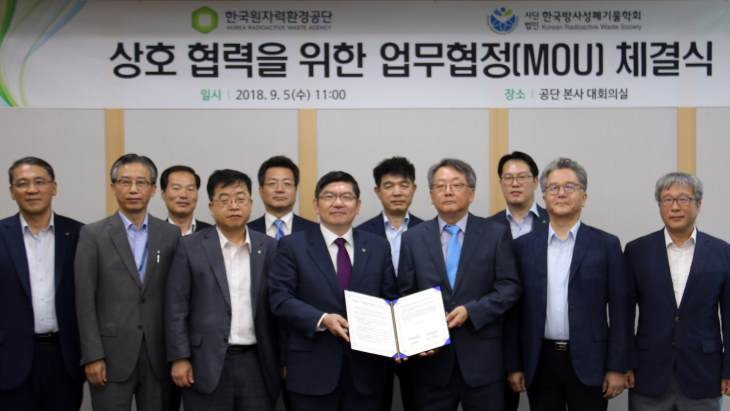 Korean waste agency forges links with expert group