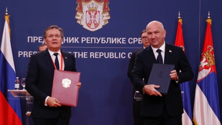 Russia, Serbia to build nuclear research centre