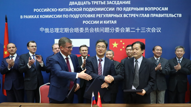 Russia and China sign fuel contract for new Tianwan units