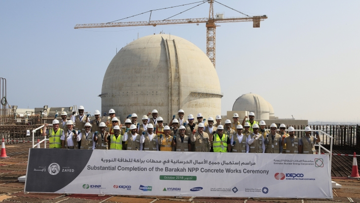 Enec and Tenex renew MoU on nuclear fuel cycle management