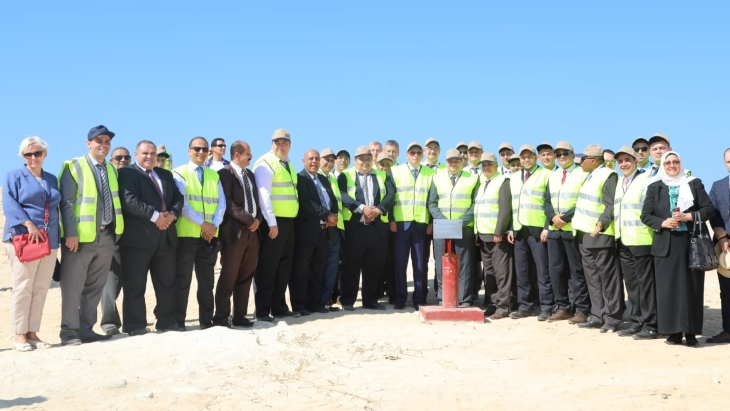 Site approval for Egyptian nuclear power plant