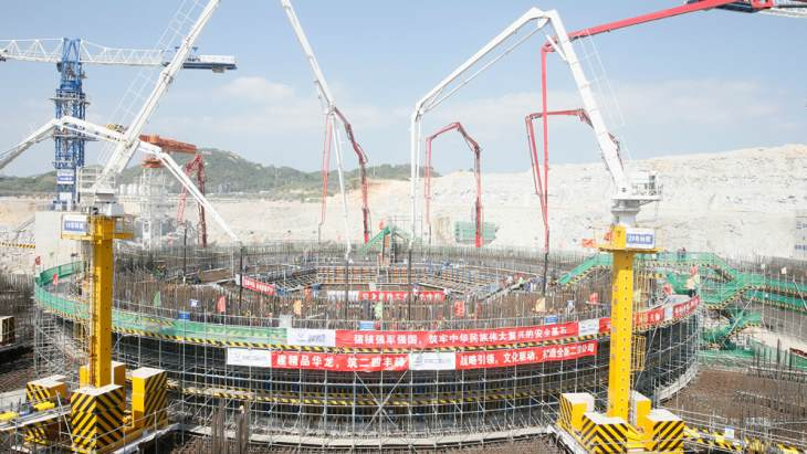 Construction starts on first Zhangzhou unit