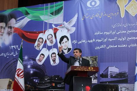 Ahmadinejad - 9 April 2013