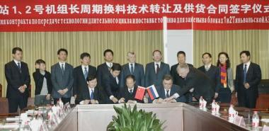Signing ceremony (Image: TVEL)