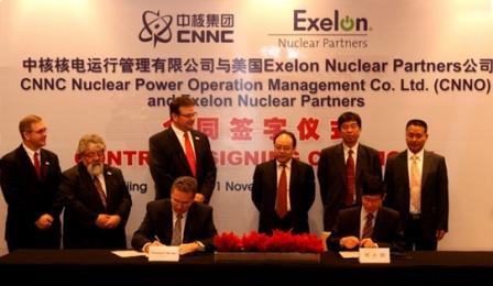 Exelon nuclear partners