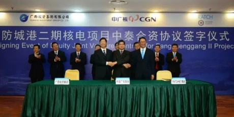 Fangchenggang II shareholder agreement - 460 (CGN)