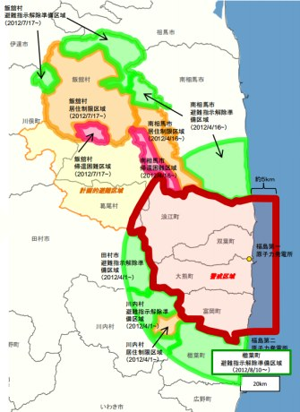 Fukushima evacuation status, 10 August 2012 (335x460)