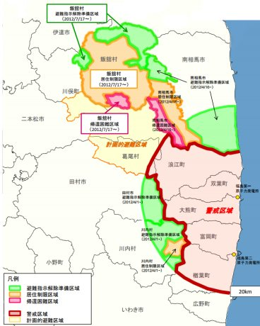 Fukushima evacuation status, 17 July 2012 (368x460)