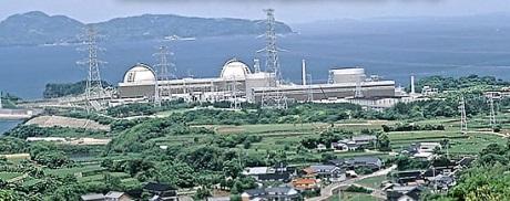 Genkai plant - 460 (Kyushu)