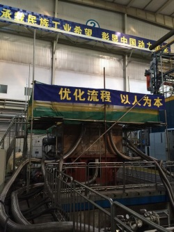 HTR blower motor passes factory acceptance - 250 (Harbin)
