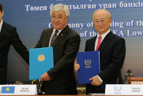 IAEA LEU Bank agreement signing - 460 (IAEA)