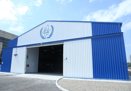 IAEA LEU Fuel Bank at inauguration of storage facility, August 2017 (NTI) 460x318