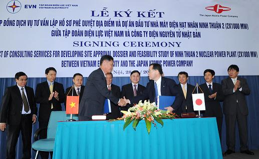 JAPCO-EVN contract signing (EVN)