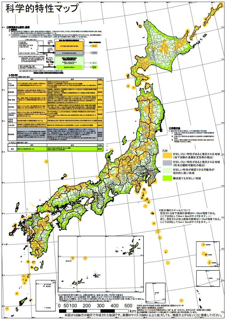 Japan Maps Potential Repository Areas - Japan map photo