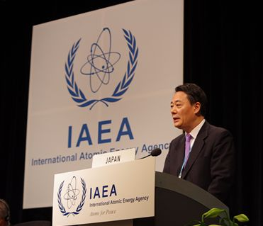 Kaieda at IAEA - 20 June 2011 (METI)