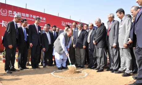 Karachi 2 and 3 groundbreaking 460