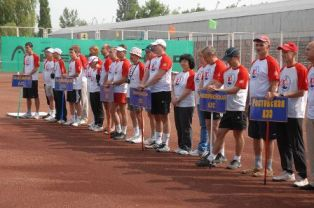 Rostov tennis tournament (Rosenergoatom)