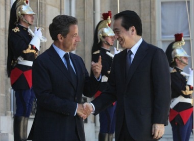 Nicolas Sarkozy and Naoto Kan in Deauville, May 2011