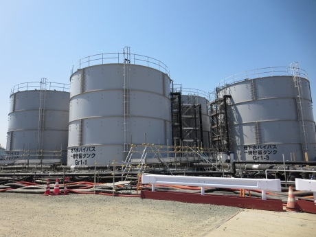 Temporary groundwater storage tanks  460 (Tepco)