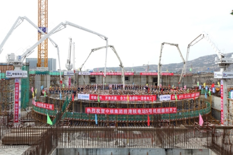 Tianwan 5 first concrete - 460 (CNNC)