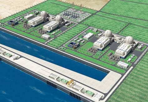 UAE nuclear power plant (Enec)
