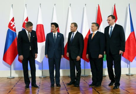 V4+Japan (Image: Government of Japan)_460