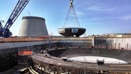 Vogtle_4__CVBH_(Georgia_Power)_460