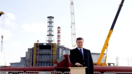 Yanukovych launches NSC construction