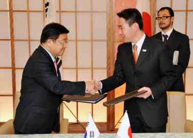 Japan-South Korea nuclear cooperation agreement (Image: MOFA)
