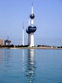 Kuwait towers (Image: Wikipedia)